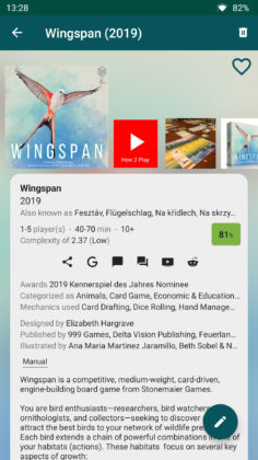 Wingspan detail page